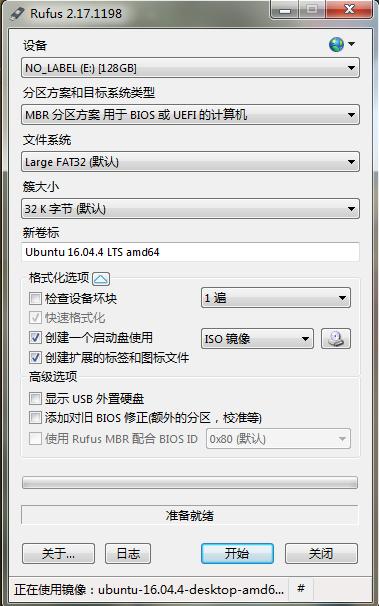 Thinkpad T470p配置MYNT EYE Camera开发环境| Hanjie's Blog